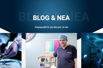 Ιατρική Ιστοσελίδα